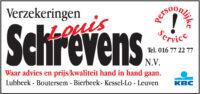 Louis Screvens
